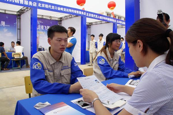 学院第三届北京现代班招聘日活动成功举办